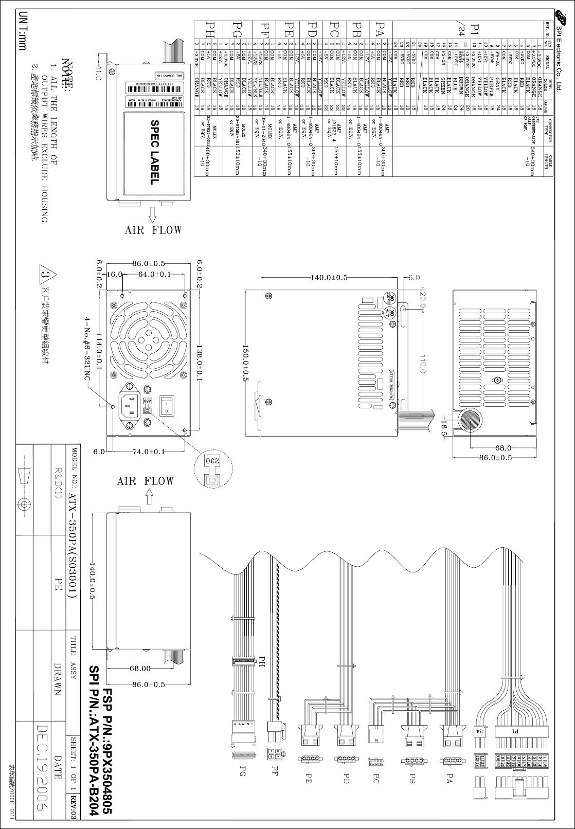 长城atx-350p4电路